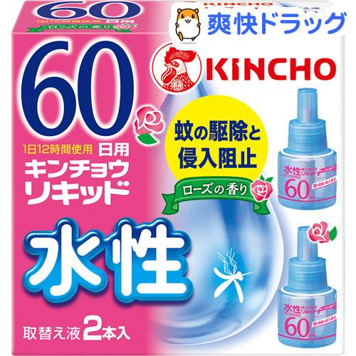 キンチョウリキッド 水性キンチョウリキッド 大幅にプライスダウン コード式 蚊取り器 2本入 全品最安値に挑戦 取替液 60日 ローズの香り