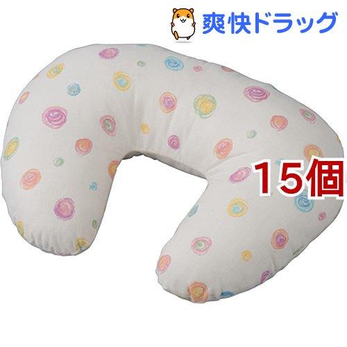 授乳クッション カラフルドロップ(15個セット)