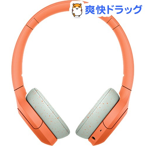 ソニー ワイヤレスステレオヘッドセット WH-H810 DM オレンジ(1台)【SONY(ソニー)】