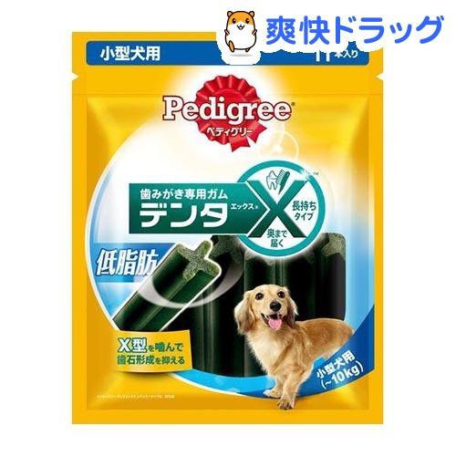 ペディグリー Pedigree デンタエックス 小型犬用 d_pedi 絶品 11本入 低脂肪 爆買い送料無料