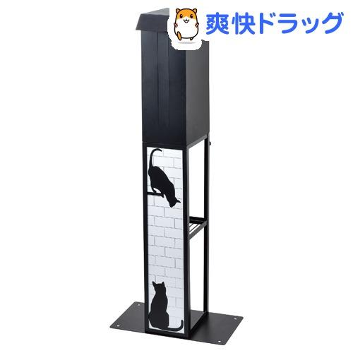 セトクラフト スリムポスト Cat SI-2615(1コ入)