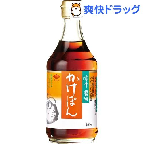 国際ブランド チョーコー ゆず醤油 かけぽん 400ml 内祝い
