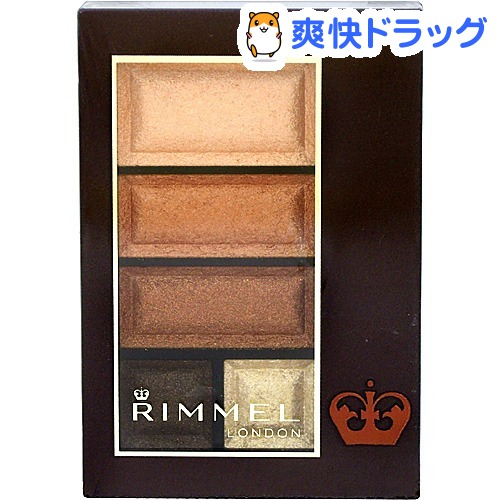 Rimmel Chocolat sweet eyes 001(4.6g) / [Rimmel eye shadow Chocolat sweet eyes]