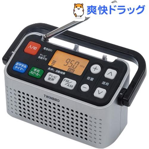 ツインバード 手元スピーカー機能付3バンドラジオ AV-J127S シルバー(1台)【ツインバード(TWINBIRD)】【送料無料】