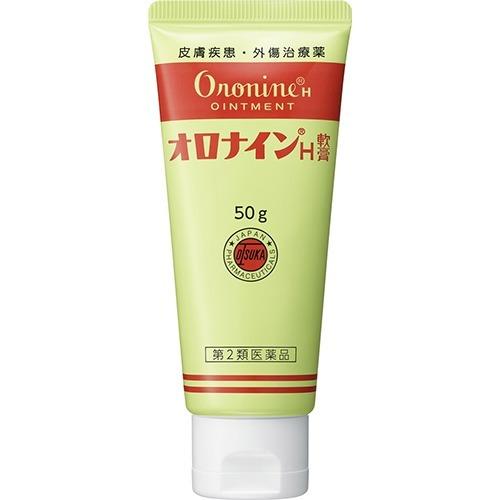 【肌を簡単に綺麗にする方法】 3.ニキビ・肌荒れに効く塗り薬