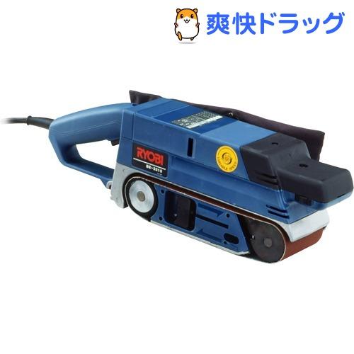リョービ ベルトサンダ 637521B BE-3210(1個)【リョービ(RYOBI)】
