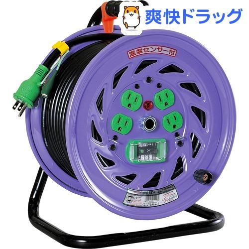 日動 電工ドラム 15A*30m NF-EB34(1コ入)【日動】