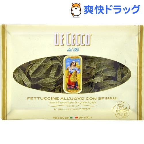 ディチェコ 購入 DE 高い素材 CECCO No.310 フェットゥチーネ コンスピナーチ 250g
