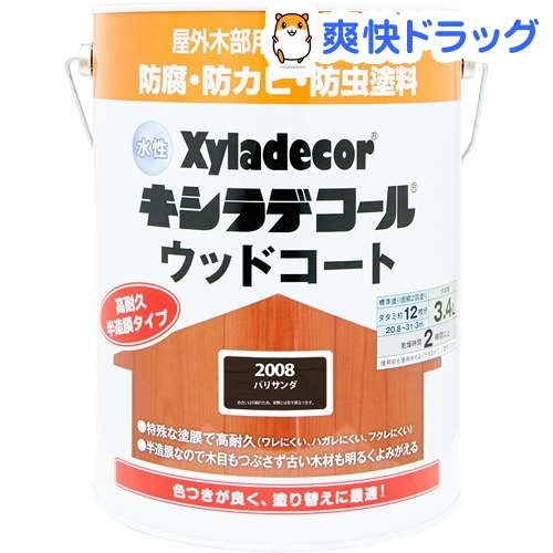 水性キシラデコール ウッドコート パリサンダ(3.4L)