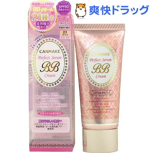 キャンメイク(CANMAKE) パーフェクトセラムBBクリーム 01 ライト(30g)【キャンメイク(CANMAKE)】