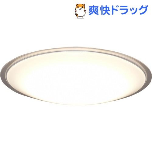 アイリスオーヤマ LEDシーリングライト クリアフレーム 14畳調色 CL14DL-5.1CF(1台)【アイリスオーヤマ】