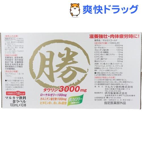 マルカツ飲料 金ラベル 店 100ml 価格 10本入