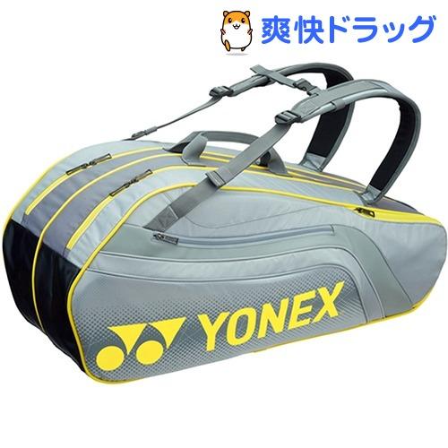 ヨネックス ラケットバック6 リュック付 テニス6本用 グレー BAG1812R 010(1コ入)【ヨネックス】