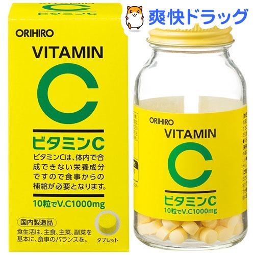 本物◆ 日本製 オリヒロ サプリメント 300粒入 ビタミンC粒