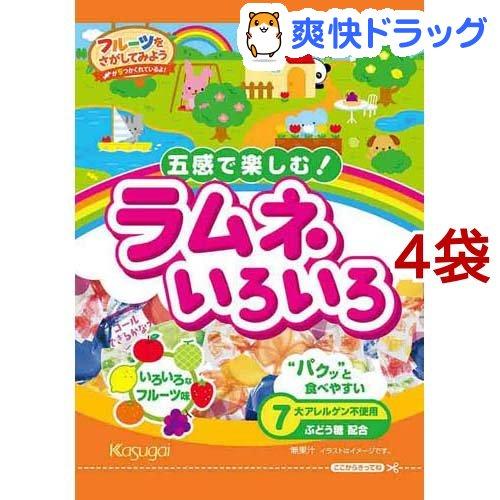 高い素材 安い 春日井製菓 ラムネいろいろ 4袋セット 67g