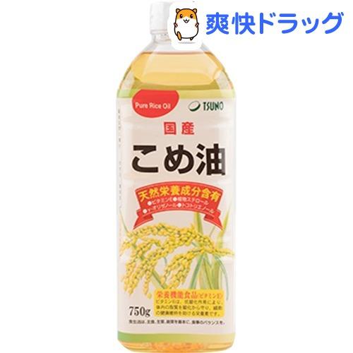 TSUNO(築野食品) / 築野食品 国産こめ油 築野食品 国産こめ油(750g)【TSUNO(築野食品)】