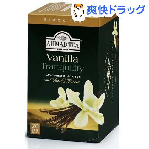 アーマッド AHMAD アーマッドティー ティーバッグ 超激安 バニラ 本物◆ 個包装 20袋 2g TEA フルーツティー