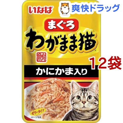 キャットフード イナバ 高級品 いなば わがまま猫 パウチかにかま入り お気に入り 12コセット 40g まぐろ