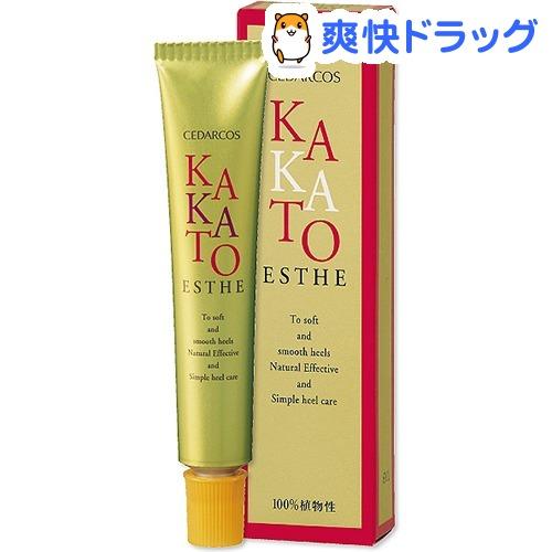 特価品コーナー☆ 返品不可 シダコス カカトエステ 30g