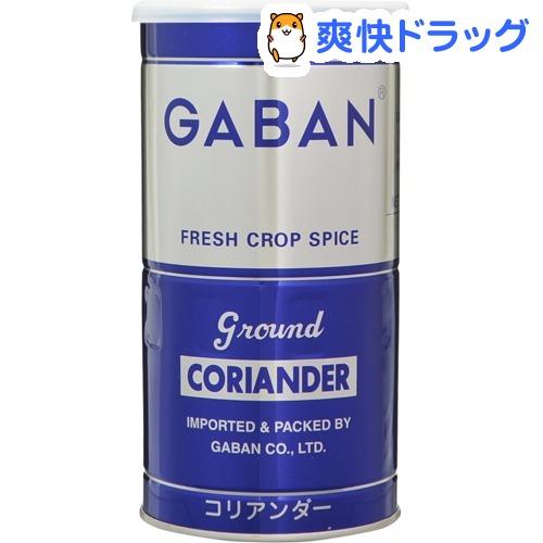 ギャバン コリアンダー パウダー(300g)【ギャバン(GABAN)】