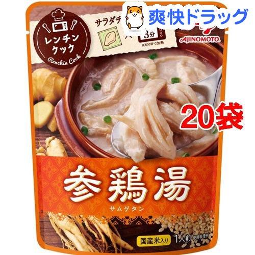 味の素KK レンチンクック 参鶏湯 味の素KK レンチンクック 参鶏湯(210g*20袋セット)
