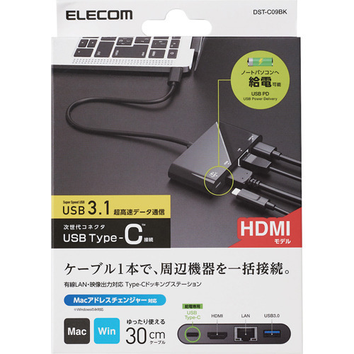 エレコム ドッキングステーション TypeC PD対応 USB 30cmケーブル ブラック DST C09BK 1個エレコムjpqSLVUzMG