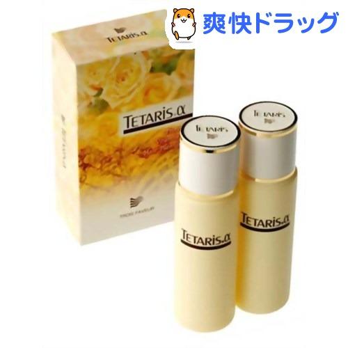 薬用育毛剤 テタリスアルファ (さらさら 無香性) (100mL*2本入)【テタリス】