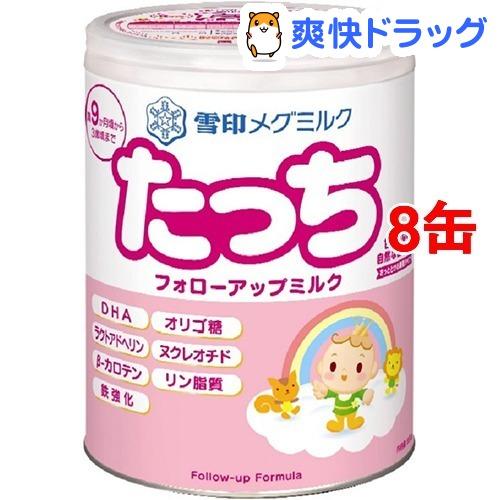 雪印 たっち 大缶(850g*8コセット)【たっち】