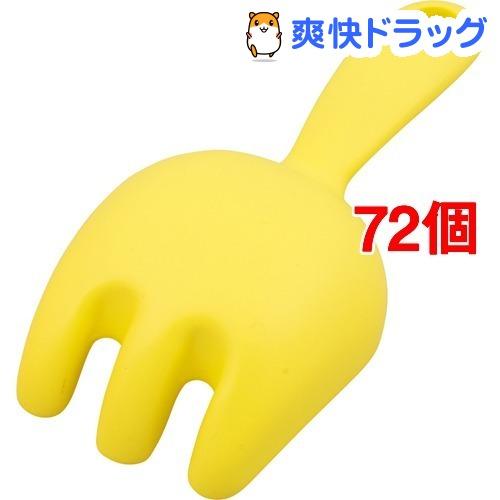 ミニクマデFX イエロー 2163(72個セット)