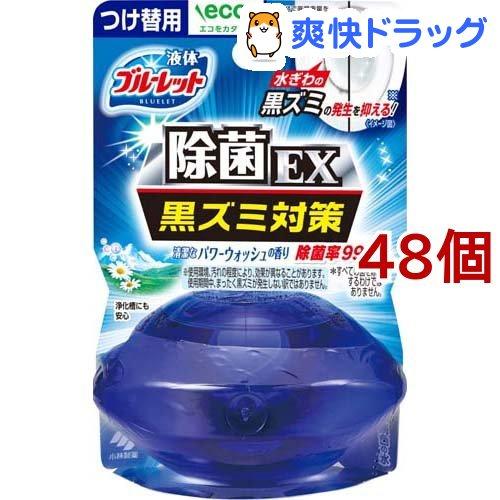 液体ブルーレット おくだけ除菌EX つけ替用 パワーウォッシュ(70ml*48個セット)【ブルーレット】