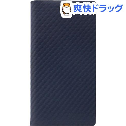 エスエルジーデザイン iPhone X カーボンレザーケース ネイビー SD10512i8(1コ入)【SLG Design(エスエルジーデザイン)】