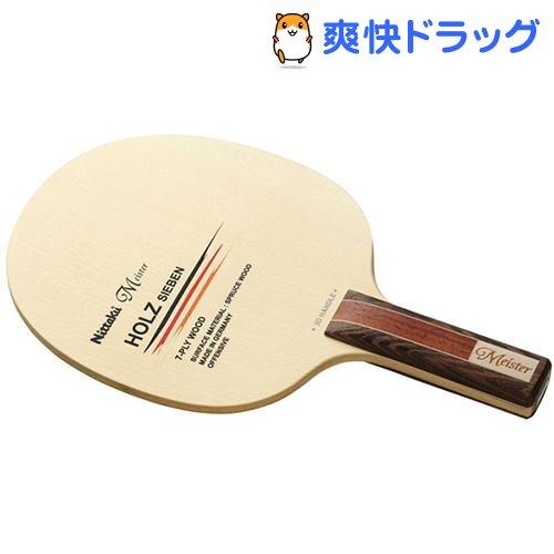 ニッタク シェイクラケット ホルツシーベン 3D ストレート(1本入)【ニッタク】