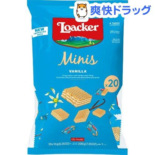 ローカー ミニーズ バニラ(10g*20コ入)【ローカー(Loacker)】