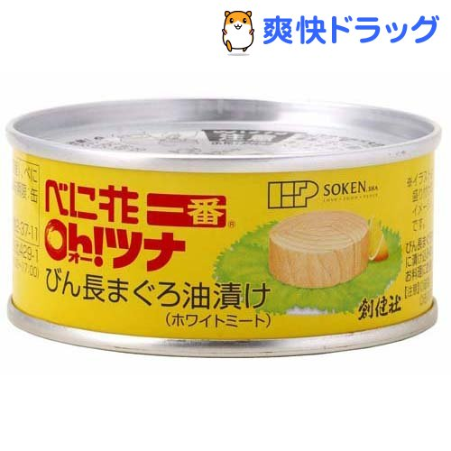缶詰 輸入 特売 創健社 べに花一番のオーツナ 90g