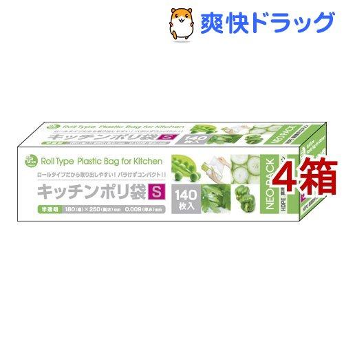 プラスプラス BOXタイプ キッチンポリ袋 半透明 4コセット Sサイズ 新作製品、世界最高品質人気! 140枚入 新発売