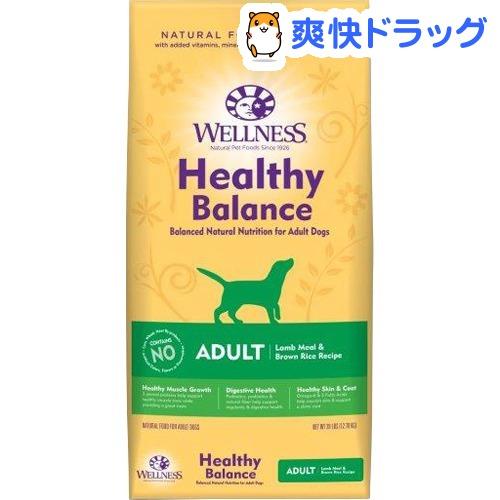ウェルネス ヘルシーバランス 成犬用 1歳以上 ラム(12.7kg)