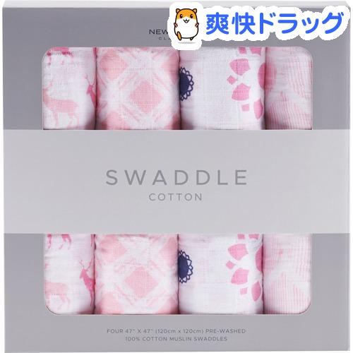 NEWCASTLE CLASSICS コットンスワドル Pop of Pink(4枚入)【ニューキャッスルクラシックス】
