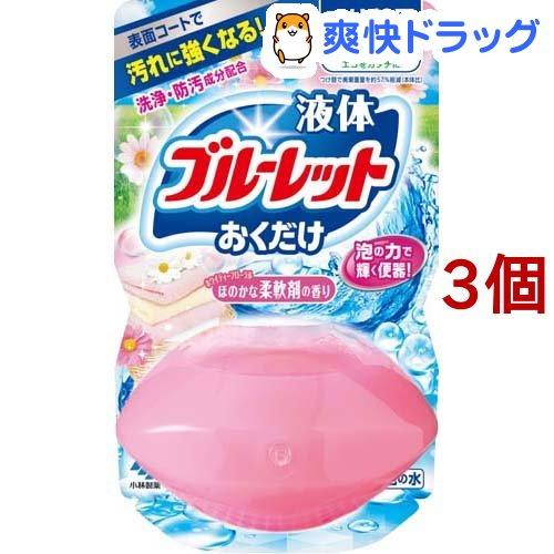 ブルーレット / 液体ブルーレットおくだけ 柔軟剤の香り つけ替用 液体ブルーレットおくだけ 柔軟剤の香り つけ替用(70ml*3コセット)【ブルーレット】