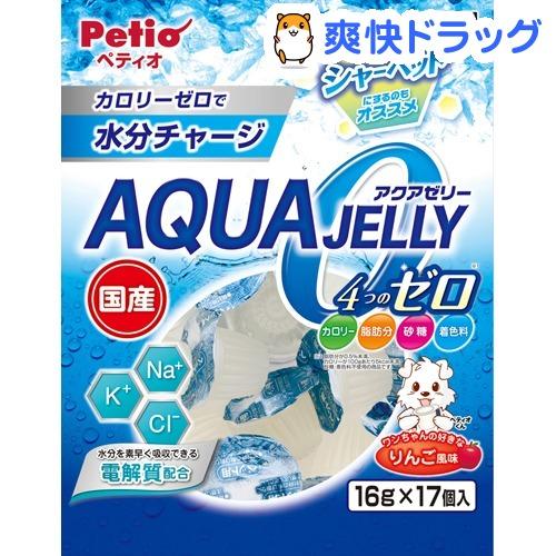 ペティオ Petio サービス アクアゼリー 大規模セール 4つのゼロ 16g りんご風味 17コ入