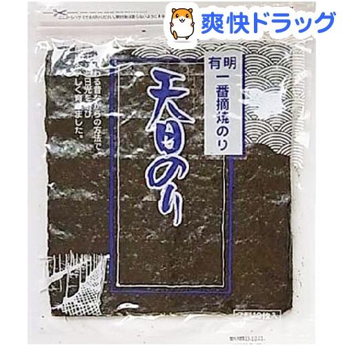 成清海苔店 有明一番摘焼のり 天日のり 全型 ギフト プレゼント ご褒美 人気海外一番 10枚入