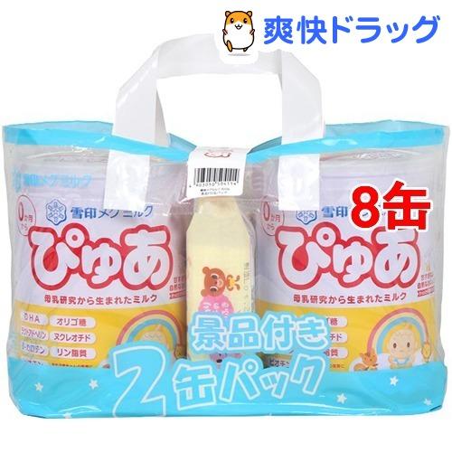 雪印 ぴゅあ 景品付き2缶パック(4袋)【ぴゅあ】