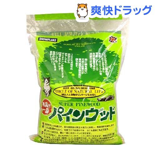 垃圾菠萝木材(6L)[垃圾猫沙子猫沙子树宠物用品]