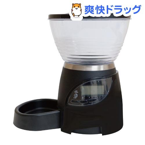 ニュービストロ ブラック(1台)【送料無料】