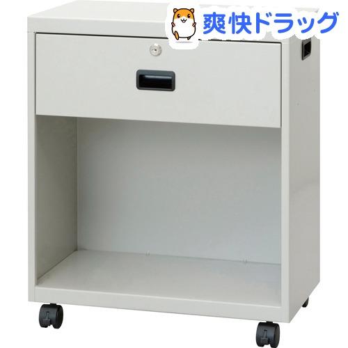 デスクターナ/鍵付引出タイプ W500*H600 ニューグレー ND-H722(1コ入)【ナカバヤシ】