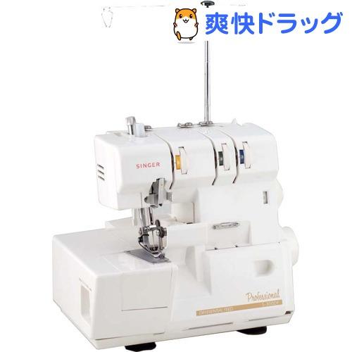 シンガー プロフェッショナル S300DF(1台)【シンガー(Singer)】【送料無料】