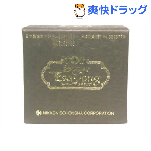 スーパーエバヤング(60粒)【日健総本社】