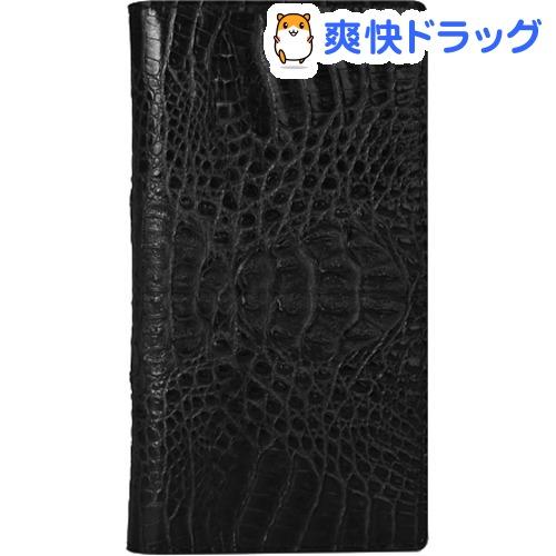ハンスマレ 多機種対応 クロコダブルフリップケース ブラック HAN11713(1コ入)【ハンスマレ(HANSMARE)】