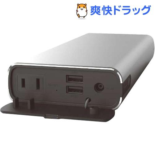 マクセル ACコンセント付 モバイルバッテリー MPC-CAC22800(1個)【マクセル(maxell)】