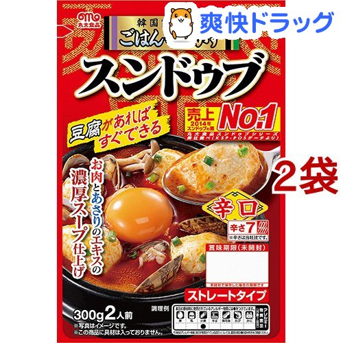 韓国家庭料理 スンドゥブ 辛口 韓国家庭料理 スンドゥブ 辛口(2人前*2袋セット)