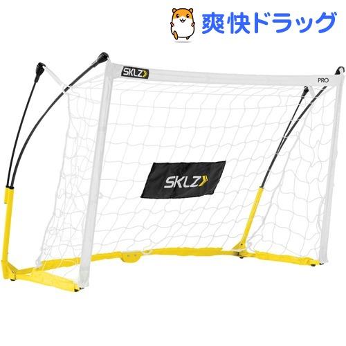 サッカー プロ トレーニング ゴール 5*3(1セット)【SKLZ(スキルズ)】